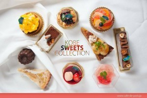 【新作】神戸スイーツコレクション 2015発表!! - KOBE SWEETS COLLECTION 2015 -