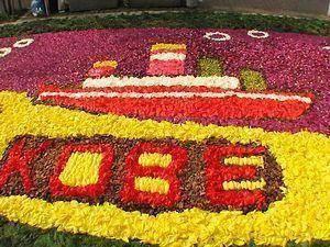 ゴールデンウィークは北野へ♪ 4月29日(金)~5月1日(日)まで花のお祭り 「インフィオラータ神戸 2016」が開催。Kobe infiorata 2016 is coming soon.