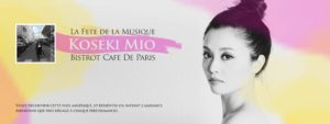 【入場無料】神戸で話題のフレンチスピリット満載のキュートなボーカル、小関ミオのミニライブ!音楽の祭日 | La fête de la musique a Kobe