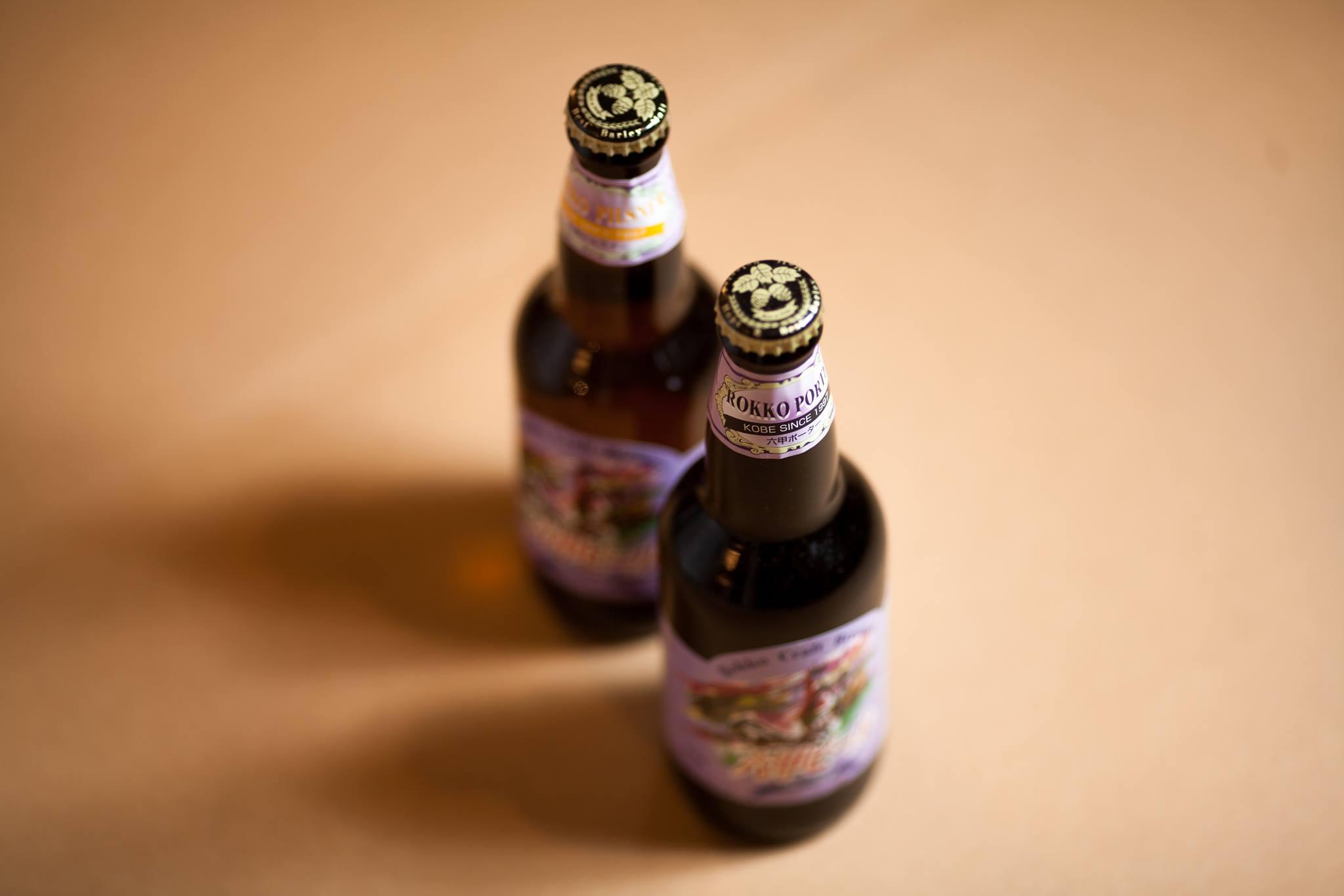 神戸のローカルビール、六甲ビール