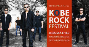 Kobe Rock Festival