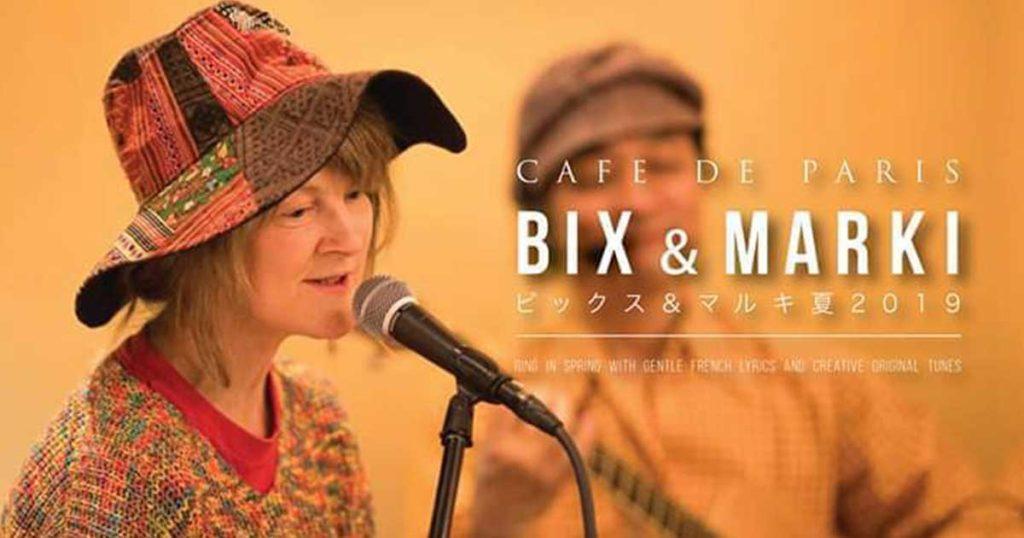 Bix & Marki 2019 Live