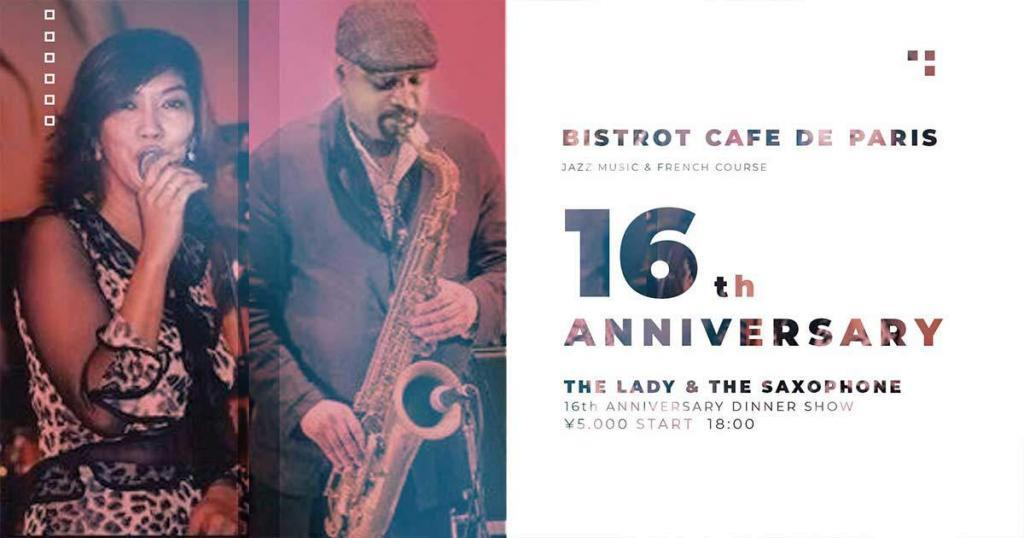 Bistrot Cafe de Paris 16th ANNIVERSARY Party & Live