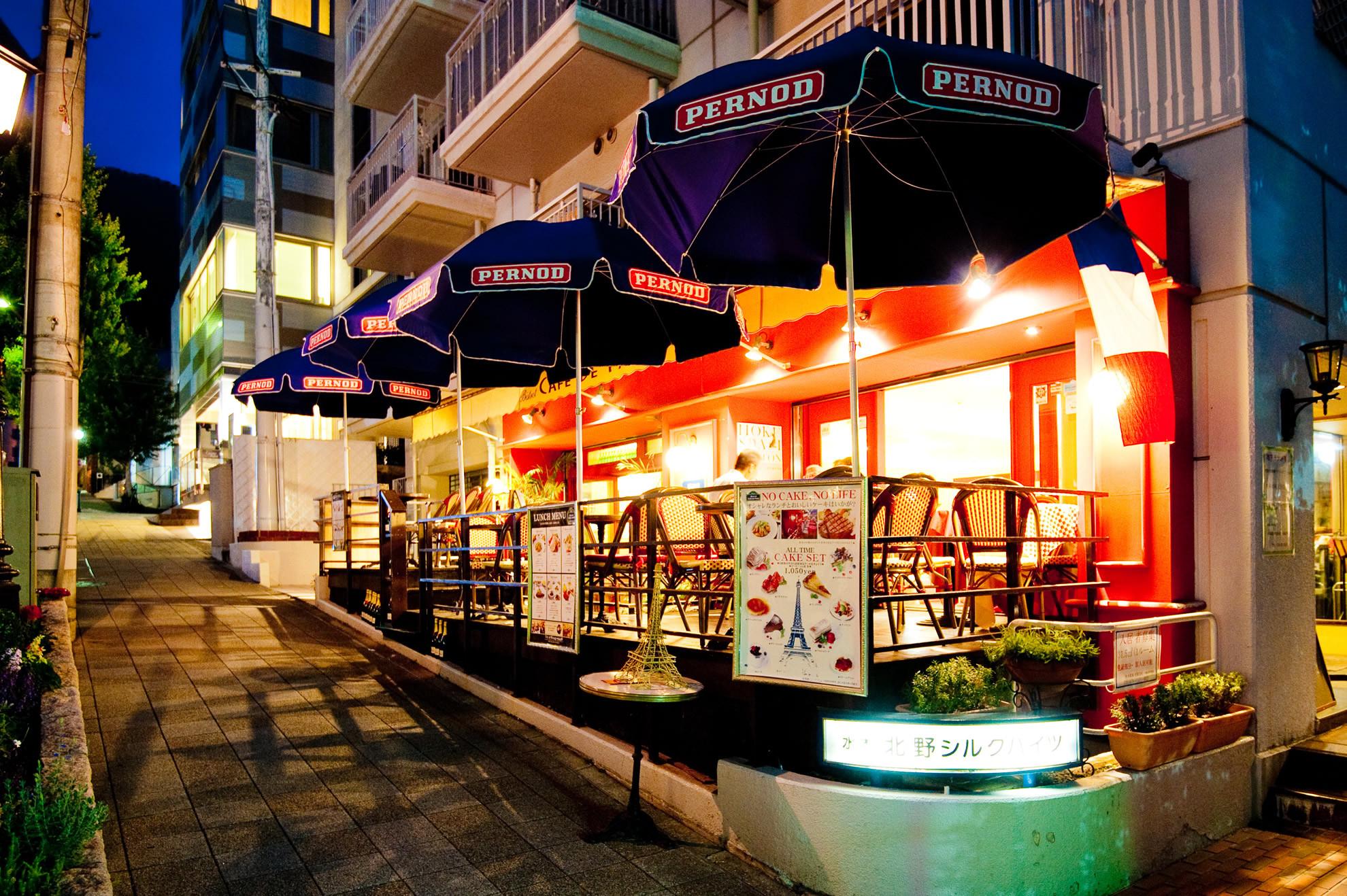 神戸北野 ビストロ・カフェ・ド パリ