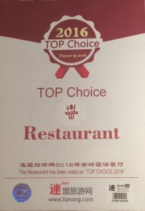 "The Restaurant has been voted as ""TOP CHOICE 2016"""