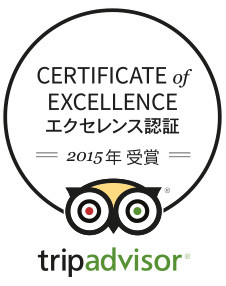 Certificate of Excellence (エクセレンス認証) 2015』を見事受賞
