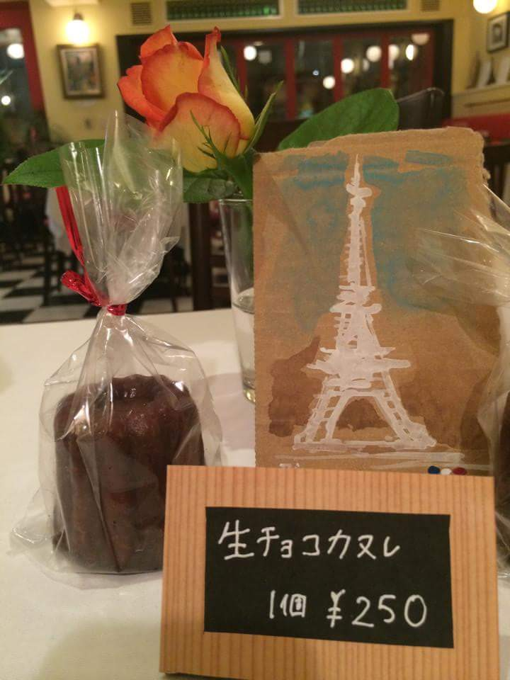 【当店人気No.1】生チョコカヌレ