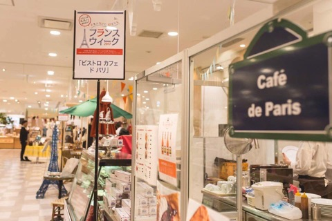川西阪急百貨店フランスウィーク2017にご来店頂きましてありがとうございました