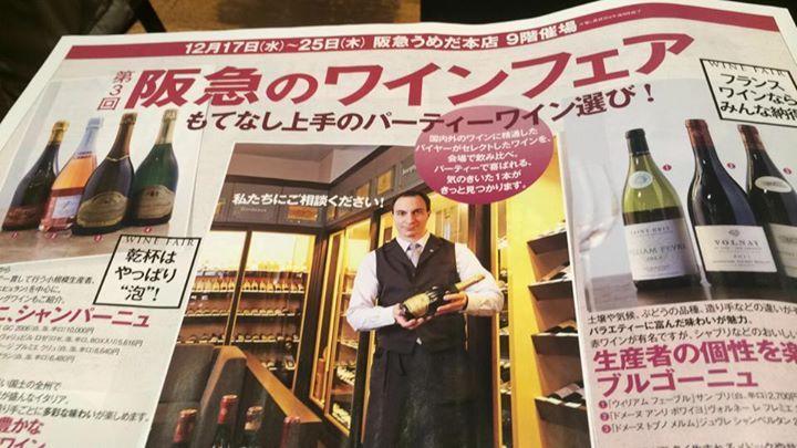 神戸北野ビストロ カフェ・ド・パリ