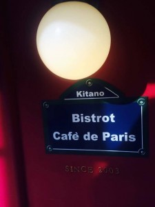 Bistrot Cafe de Paris