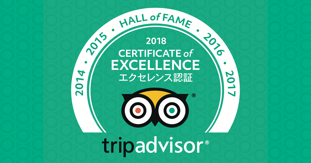 certificate of excellence 神戸北野おすすめフレンチ ビストロ